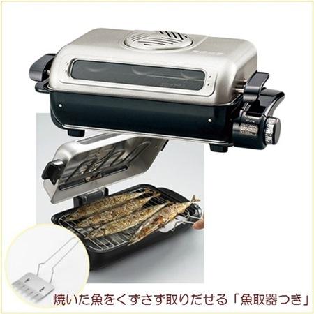 ★ポイント大還元!★【エントリーでで更にポイント5倍!4月14日20:00〜20日23:59まで】フィッシュロースター 魚焼き器 両面焼き EF-VG40-SA