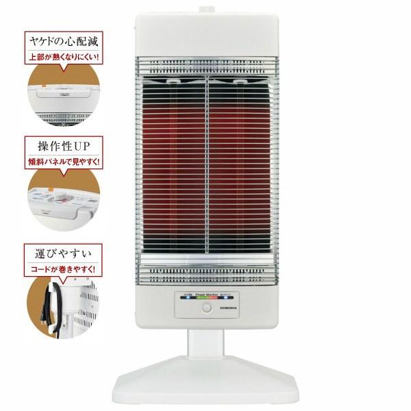 シーズヒーター 電気ストーブ コアヒート コロナ 電気暖房器具 遠赤外線&省エネ 日本製