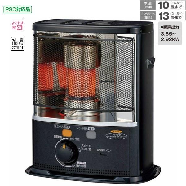 石油ストーブ 灯油 反射式 暖房機器 コロナ 木造10畳 最大13畳 電源不要 黒色メッシュガード