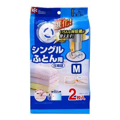 まとめ買い ふとん圧縮袋 布団圧縮袋 自動ロック Mサイズ 2枚入×30セット