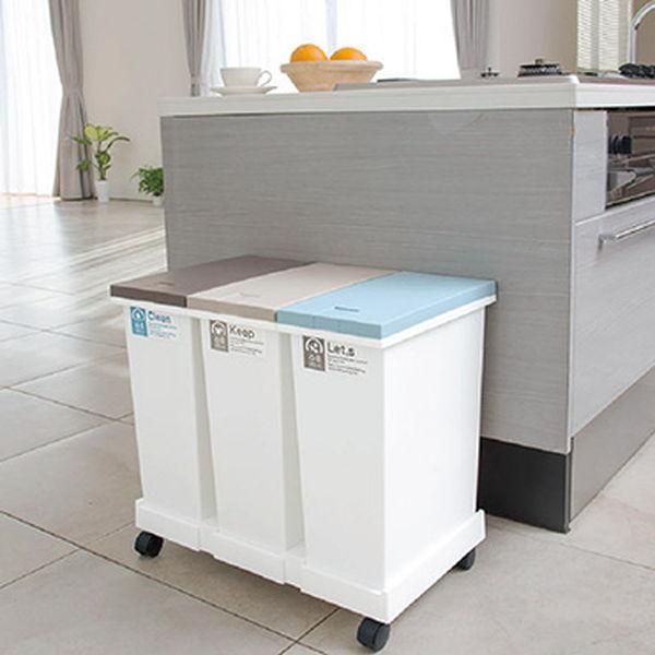 ゴミ箱 分別資源3分別ごみ箱 タッチオープン式 横型ワゴン キャスター付き ダストボックス スリム
