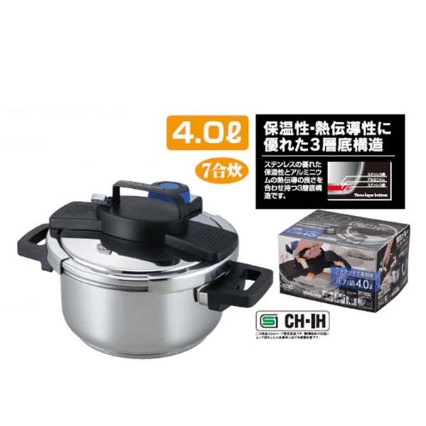 【数量限定】圧力鍋 3層底ワンタッチレバー圧力鍋 4.0L(7合炊)