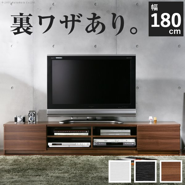 背面収納 TVボード 幅180cm テレビ台 テレビボード ローボード AVボード 鏡面 キャスター付き テレビラック 木製 リビング収納