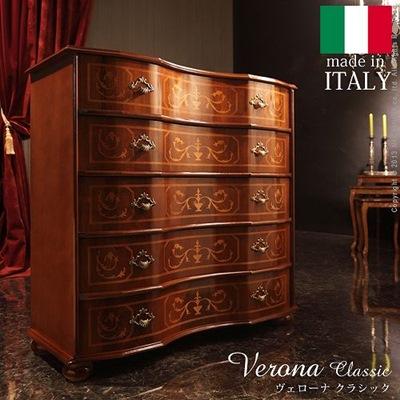 ヴェローナクラシック 丸脚5段チェスト 幅87cm イタリア 家具 ヨーロピアン アンティーク風[送料無料]