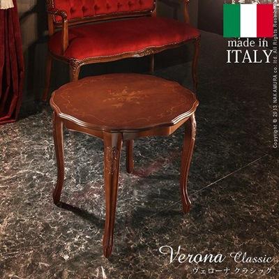ヴェローナクラシック センターテーブル 幅59cm イタリア 家具 ヨーロピアン アンティーク風[送料無料]
