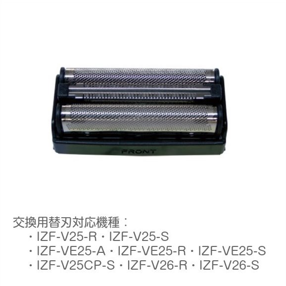 交換用替刃対応機種:IZF-V25-R IZF-V25-S IZF-VE25-A お値打ち価格で IZF-VE25-R IZF-VE25-S IZF-V25CP-S IZF-V26-R IZF-V26-S izumi 泉精器 シェーバー IZUMI 替え刃 電気シェーバー イズミ 外刃 電動髭剃り SO-V25 替刃 [正規販売店] スペア 取り換え用