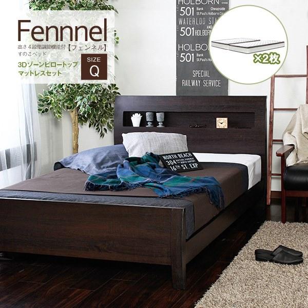 すのこベッド マットレス付 クィーンベッド 高さ調節可能 コンセント付 ピロートップマットセット