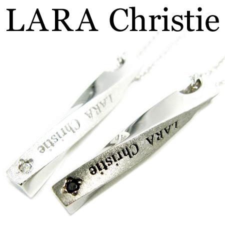 LARA Christie ララクリスティー ラブトルネードネックレス ペア ネックレス CZ シルバー925 送料無料 ギフト プレゼント ジュエリー