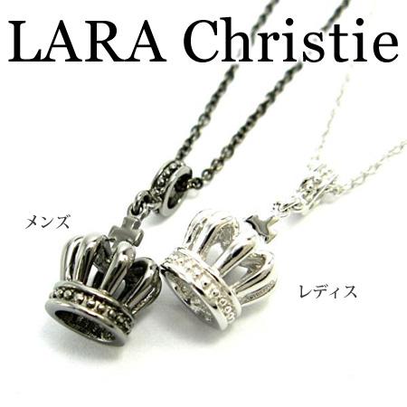 LARA Christie ララクリスティー マイクロミニシリーズ ラコロナネックレス ペア ネックレス シルバー925  ギフト プレゼント ジュエリー