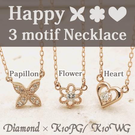 ネックレス 天然ダイヤモンド0.05ct 10金ピンクゴールド K10PG 10金ホワイトゴールド K10WG