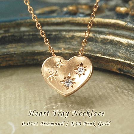 ハートのトレイにダイヤの星を散らしたネックレス ネックレス K10PG ダイヤモンド 10金ピンクゴールド ダイヤモンド K10PG 送料無料 送料無料 ギフト プレゼント ジュエリー, フィットネス&サプリメントのMW:077a68ed --- number-directory.top