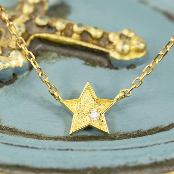 スターシルエットがキュートネックレス ダイヤモンド 18金イエローゴールド K18YG 送料無料 ギフト プレゼント ジュエリー