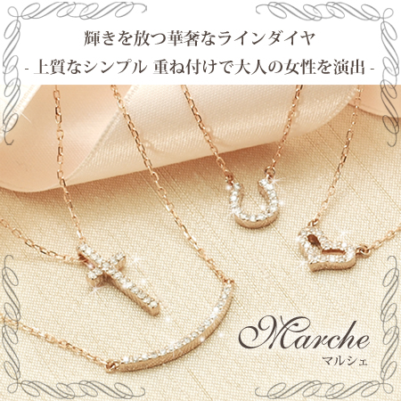 Marche マルシェ ネックレス 天然ダイヤモンド 10金ピンクゴールド K10PG 送料無料 ギフト プレゼント ジュエリー