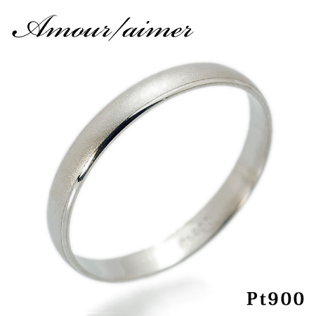 Amour アムール aimer リング プラチナ 900 Pt900 送料無料 ギフト プレゼント ジュエリー Xmas早割