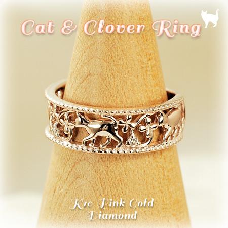 とことこ歩くお散歩ネコのピンキー ピンキー リング ダイヤモンド 10金 ピンクゴールド K10 PG 送料無料 ギフト プレゼント ジュエリー Xmas早割