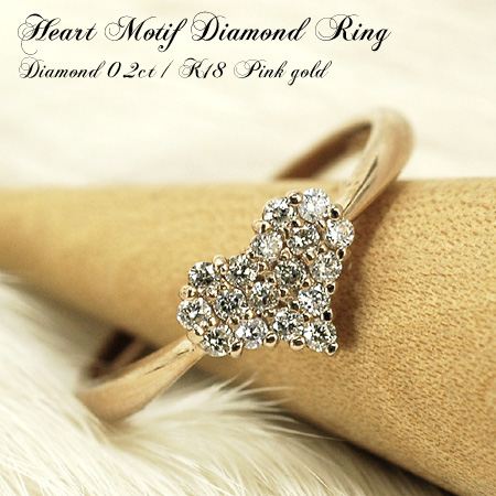 ハートパヴェのダイヤモンドリング リング ダイヤモンド0.2カラット 18金 ピンクゴールド 18金 K18 PG Xmas早割 送料無料 PG ギフト プレゼント ジュエリー Xmas早割, 常陸麺づくり本舗 なかはし:1f97bcd8 --- sunward.msk.ru