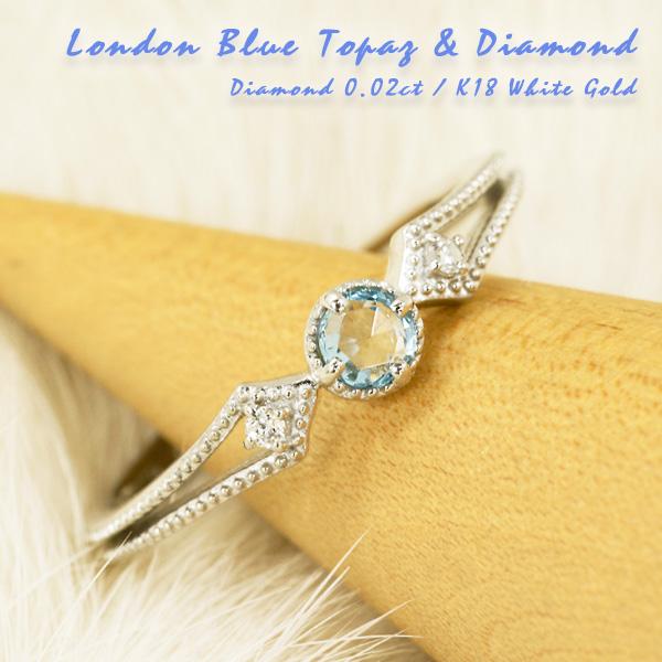 リング ブルートパーズ ダイヤモンド 18金 ホワイトゴールド K18 WG 送料無料 ギフト プレゼント ジュエリー Xmas早割