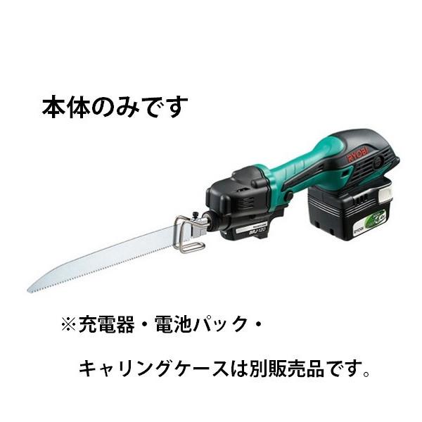 送料無料【リョービ】充電式小型レシプロソー 切断能力:塩ビ120mm 木材55mm 軟鋼材3.5mm BRJ-120(本体のみ) 14.4V対応