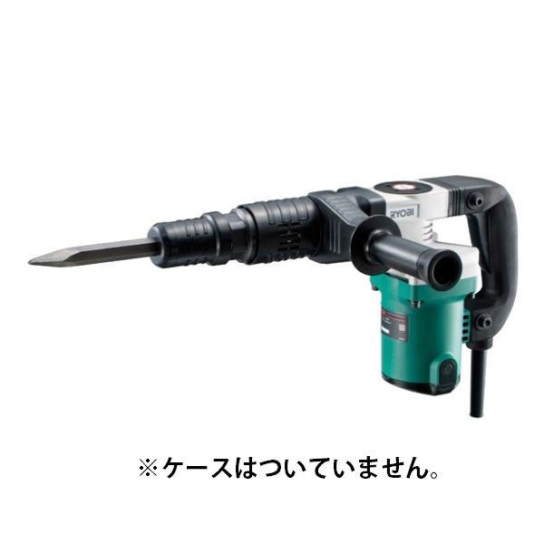 送料無料【リョービ】コンクリートハンマ 本体のみ CH-462 RYOBI