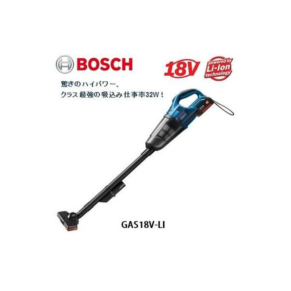 ボッシュ バッテリークリーナー GAS18V-LI 3.0Ahバッテリー1個、充電器付き