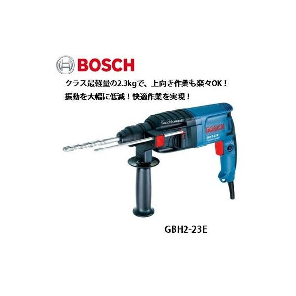 人気のBOSCH ハンマドリル 【ボッシュ】SDSプラス ハンマードリル GBH2-23E BOSCH ◎