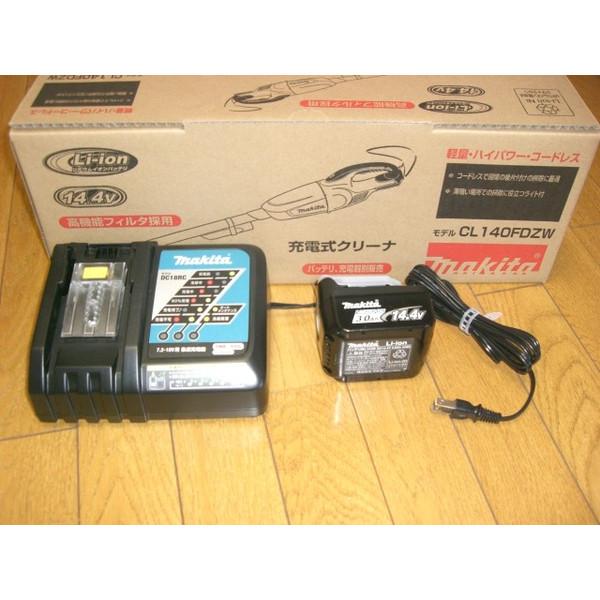 マキタ 充電式クリーナ CL140FDRFW 充電器 電池付 フルセット