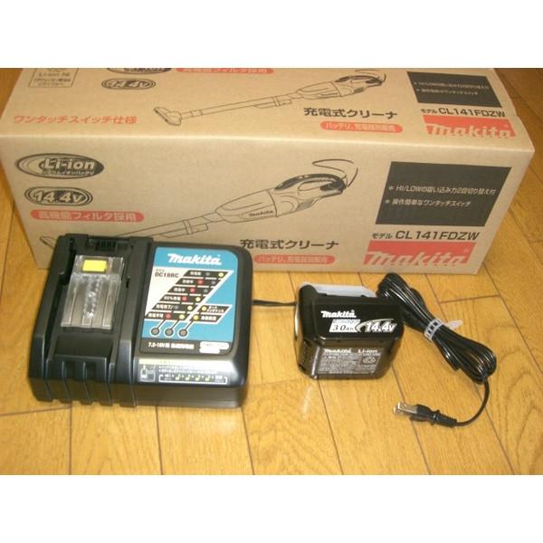 マキタ 充電式クリーナ CL141FDRFW 充電器 電池付 フルセット