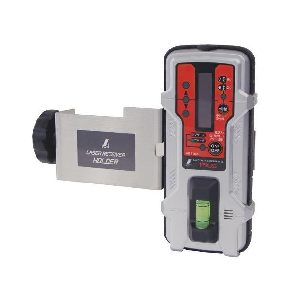 赤色レーザー専用です シンワ 受光器 卓出 レーザーレシーバー2 Plus ホルダー付 71500 大規模セール 赤色レーザー墨出し器専用受光器 レーザーアクセサリ