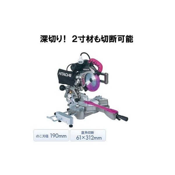 限定 送料無料 日立 レーザーマーカー付き 190mm 卓上スライド丸のこ C7RSHC チップソー付
