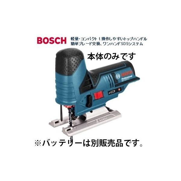 超特価 ボッシュ 充電ジグソー 軽量・コンパクト!操作しやすいトップハンドル GST10.8V-LIH (本体のみ)