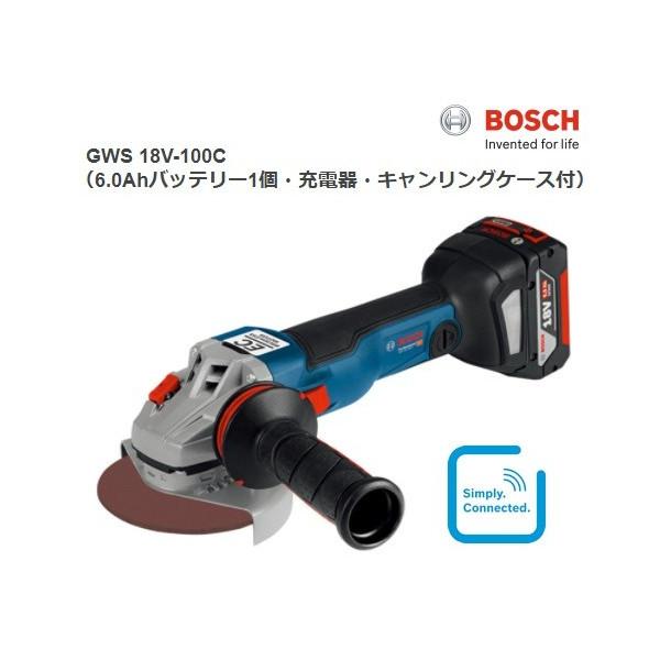 ボッシュ コードレスディスクグラインダー GWS18V-100C バッテリ+充電器+キャリングケース付 砥石径100φ 防振サイドハンドル 18V対応 BOSCH ◎