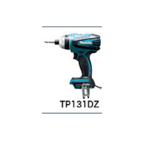 マキタ 充電4モードインパクトドライバ TP131DZ 青 本体のみ 14.4Vタイプ