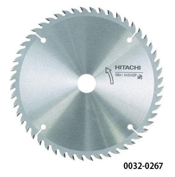 現品 販売期間 限定のお得なタイムセール ネコポス可 日立 チップソー 丸のこ用 165mm 52P 穴径20mm 0032-0267 標準タイプ ハイコーキ 一般木材用 HiKOKI