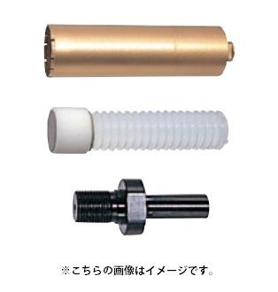 HiKOKI ダイヤモンドコアビット セット品 0031-2467 外径80mm 給水タンク+スポンジ+アダプタ付 寸法290mm 取付ねじ径M18 工機ホールディングス ハイコーキ 日立