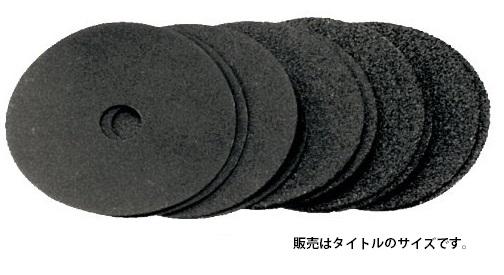 コンクリートの研削 塗装はがし等に マキタ 正規品送料無料 サンディングディスク 10枚入り A-23737 外径150mm 粒度50 適用モデル:9566CV 9566C 9206 未使用品 9006 GA6021C GA6010 makita 9201 9016B