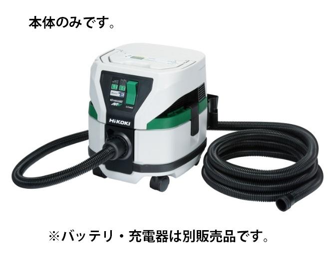 HiKOKI コードレスクリーナ RP3608DB(NN) 本体のみ 乾式 無線連動 フィルタ:粉じん用 マルチボルトシリーズ 本体のみ 36V対応 日立 36V対応 工機ホールディングス ハイコーキ 日立, うに カニ まぐろなら築地の王様:386c5281 --- officewill.xsrv.jp