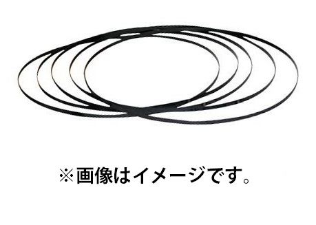 HiKOKI ロータリバンドソー用帯のこ 0031-8788 No.9 本数5本 刃の山数/インチ8 材質ハイス(マトリックス) 周長1560x幅16x厚さ0.5mm 帯鋸 ハイコーキ 日立