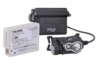 タジマ ペタLEDヘッドライトE351セット シルバー LE-E351-SPS 充電池付スターターセット 最大350lm 選べる3照射切替 上下可動ヘッド TJMデザイン TAJIMA ポイントUP期間中!!