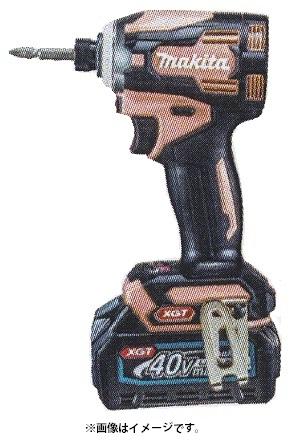 マキタ 充電式インパクトドライバ TD001GDXFC 限定色 フレッシュカッパー バッテリBL4025x2本+充電器DC40RA+ケース付 全長120mm 最大締付トルク220N・m 40V対応 makita