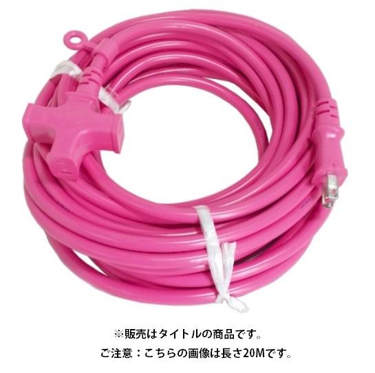 超激安特価 フジマック CEコード 十字タップ延長コード 5m CE-1505-P ピンク 屋内用 十字タップ3つ口 《週末限定タイムセール》 VCT1.25 CE-1505P 2芯 FUJIMAC 15A