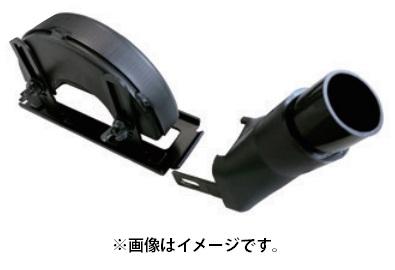 HiKOKI 集じんアダプタセット 180mm用 至上 376305 ディスクグラインダ用別売部品 適用機種PDH-180C 日立 G18SH ハイコーキ 376-305 豊富な品 G18YB G18SWA
