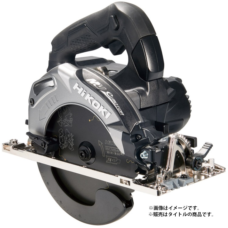 HiKOKI コードレス丸のこ C3606DA(SK)(NNB) ストロングブラック 本体+黒鯱チップソー付 36V対応 ハイコーキ 日立