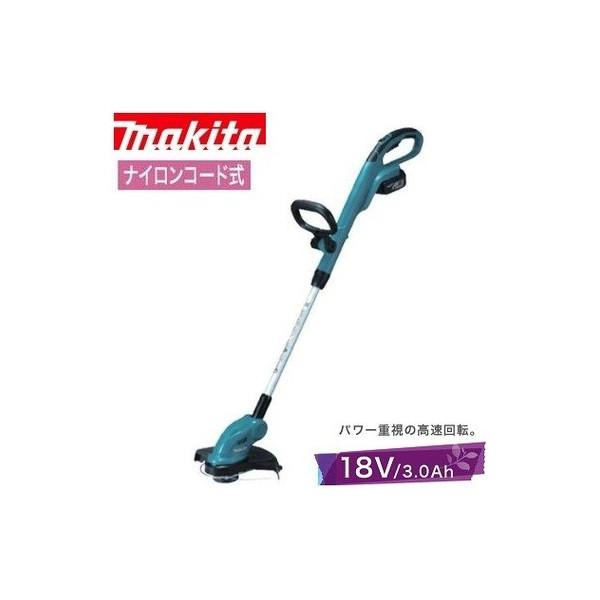 【マキタ】充電式草刈機 18V用 ナイロンコード式 パワー重視の高速回転 MUR181DZ 本体のみ 大型商品