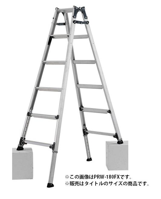 代引不可 アルインコ 伸縮脚付はしご兼用脚立 PRW-90FX PRW90FX アルミ合金製 使用角度75° 楽伸 幅広踏ざんで軽量 3尺90cmのタイプです ALINCO
