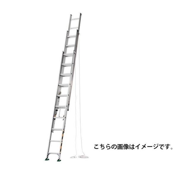 アルインコ 3連はしご 全長7.29m TRN73 スタンダードの3連はしご 代引き決済不可 ALINCO