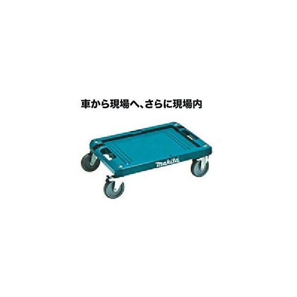 スマートに整理して快適に持ち運ぶ makita マキタ マックパック ラッチで固定可能 ファッション通販 A-60632 特価キャンペーン カート