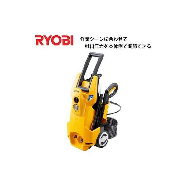 プロ仕様【リョービ】高圧洗浄機 AJP-1700VGQ 自吸機能付 大型商品