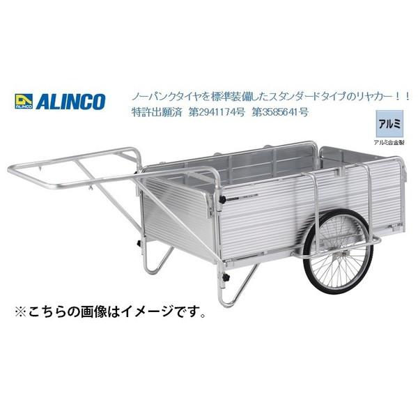 代引不可【アルインコ】折りたたみ式リヤカー HK-150E HK150E アルミ合金製 20インチ ノーパンクタイヤ 質量31.0kg ALINCO