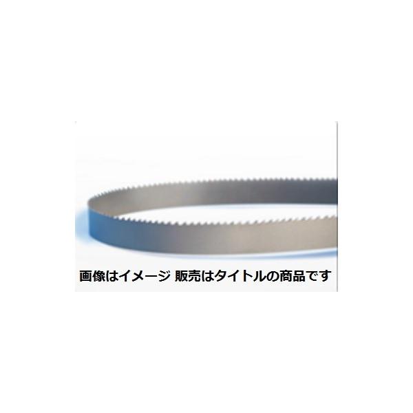 レノックス ポータブルバンドソー用替刃 5枚入 1130x12.7x0.5x14/18T 日立 ロータリーバンドソー (CB12VA2 CB12FA2 CB10SA など) LENOX