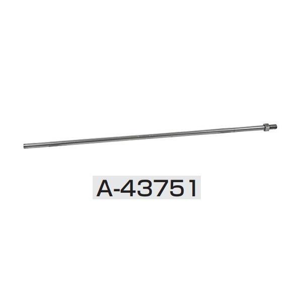 新作 マキタ シャフト ネジ込み式 A-43751 対応機種UT1305 公式ショップ makita ステンレス UT1303 UT1304